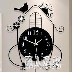 鐘表掛鐘客廳創意簡約歐式現代田園時鐘掛表臥室靜音夜光石英鐘大TT886『麗人雅苑』