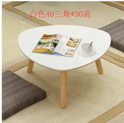 日式榻榻米茶几現代簡約實木炕桌小桌矮桌飄窗桌子窗台矮桌【白色40三角*30高】
