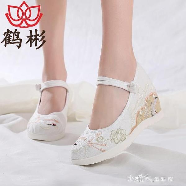 增高鞋鶴彬老北京布鞋女古裝漢服古風內增高跟民族風舞蹈厚底厚底楔形