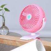 夾式usb風扇 小風扇迷你帶夾子床上靜音USB可充電扇學生宿舍床頭辦公室夾式 珍妮寶貝
