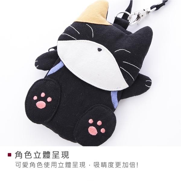 Kiro貓‧賓士貓造型 透明視窗識別證/零錢包/鑰匙收納包【222228】