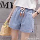 牛仔短褲 2020夏季新款韓版寬鬆緊帶薄款休閒牛仔短褲大碼女裝闊腿熱褲外穿 圖拉斯3C百貨