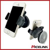 NICELINK車用手機架 - PH-006M【AE10266】 i-Style居家生活