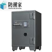 【南紡購物中心】防潮家 35公升電子式防潮保險櫃 D-606