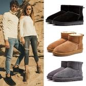 男靴防水雪地靴男士冬季保暖加絨加厚面包鞋短靴子羊皮毛一體情侶棉鞋 嬡孕哺