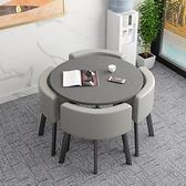 餐桌 可收納省空間折疊餐桌家用小戶型飯桌商店面洽談桌椅組合接待圓桌【八折搶購】