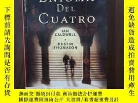 二手書博民逛書店El罕見Enigma Del Cuarto (西班牙語版)Y12800 Ian Caldwell; Dusti