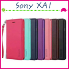 Sony XA1 G3125 5吋 韓曼素色皮套 磁吸手機套 可插卡保護殼 側翻手機殼 掛繩保護套 矽膠軟套