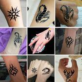 雙12聖誕交換禮物16張套裝紋身貼紙防水男女龍頭蝎子圖騰刺青紋身貼