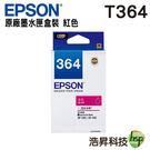 EPSON T364350 (T364)...