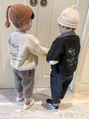 男童寶寶外套春秋新款韓版小童上衣兒童針織開衫毛衣洋氣潮裝 一米陽光