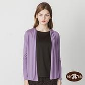 【岱妮蠶絲】純蠶絲28針145g造型領罩衫(霧紫)