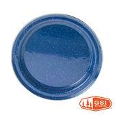 GSI Plate Stainless Rim 10.375吋- Blue 不鏽鋼包邊琺瑯盤10.375吋『藍色』31526 餐盤