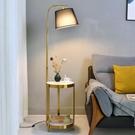 北歐落地燈極簡ins風客廳帶置物架輕奢臥室床頭立式茶幾台燈一體 夢幻小鎮
