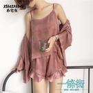 睡衣女夏季新款性感純色三件套裝真絲吊帶休閒短褲寬鬆開襟家居服
