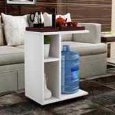 創意簡約小戶型茶幾可移動客廳功夫茶桌臥室邊角幾筆記本床頭桌子
