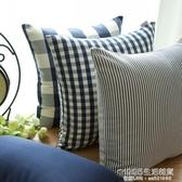 地中海藍色格子靠墊客廳沙發抱枕抱枕套不含芯正方形定做大靠墊套【居家精品】