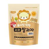 韓國 NAEBRO 米糕爆米花40g 蘋果口味(7個月以上適用) (韓國進口)寶寶餅乾/米餅/爆米花