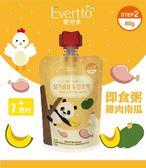 韓國 愛兒多 Evertto 雞肉南瓜粥/副食品/寶寶粥80g(7個月以上適用)可微波