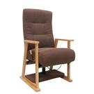實木起身椅...