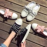 小白帆布女鞋半拖鞋無后跟懶人布鞋韓版百搭春款潮鞋 格蘭小舖