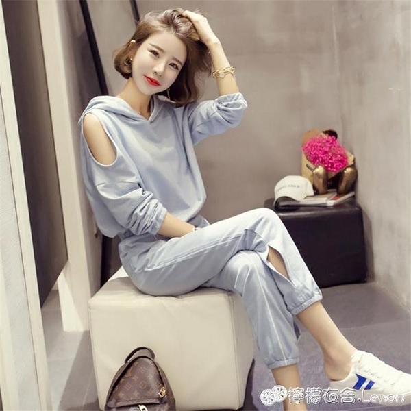 小個子女裝秋冬新款顯高休閒時髦套裝抖音網紅同款運動服兩件套潮