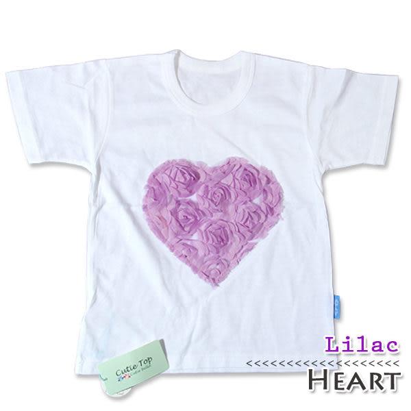 Cutie Bella短袖上衣/T恤-白T Heart Lilac