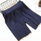 【全館】現折200透氣網眼冰絲五分褲 夏季男士5分短褲寬鬆運動健身薄款潮流大褲衩