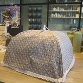 蓋飯菜罩食物罩廚房防蠅防塵罩子飯菜餐桌罩碗罩長方形飯罩可折疊wy