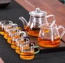 耐熱玻璃功夫茶具套裝