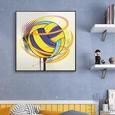 兒童房裝飾畫男孩臥室床頭掛畫足球墻壁畫裝飾畫【極簡生活】