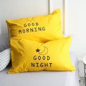 枕套/純棉一只裝48*74cm全棉枕芯套枕袋卡通正反兩用色不含芯