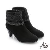 A.S.O 循環暖靴 全真皮鏤空花紋側拉鍊粗跟中筒靴 黑