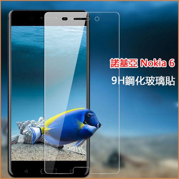 諾基亞 Nokia 6 鋼化膜 玻璃貼 Nokia5 9H 熒幕保護貼 nokia6 防爆保護膜 諾基亞 3 諾基亞 5 手機保護膜