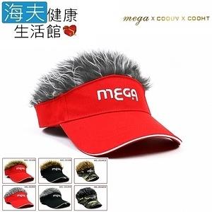 【海夫】MEGA 日本最夯 假髮帽 紅帽銀髮(MG-201)