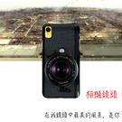 [XR 軟殼] 蘋果 iPhone xr 手機殼 保護套 外殼 相機鏡頭