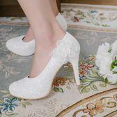 現貨 MIT小中大尺碼圓頭高跟鞋推薦 夢幻花朵高跟鞋 21-26 EPRIS艾佩絲-浪漫白