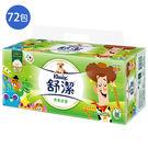 (新上市特賣價)舒潔玩具總動員棉柔舒適抽取式衛生紙100抽x72包(箱)【愛買】
