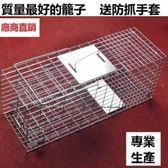 捕貓籠   誘捕籠 可折疊捉貓器 貓籠 人道救助捕捉籠 L號【潮咖範兒】