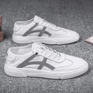 男士鞋2020夏季新款板鞋韓版潮流百搭休閒冰絲透氣帆布小白鞋子男  【端午節特惠】