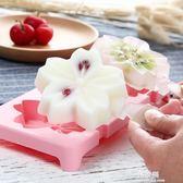 日本DIY櫻花冰塊冰激凌冰淇淋磨具冰棍棒冰雪糕模具家用自製冰格     易家樂