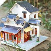 拼圖 手工DIY小屋3d立體拼圖模型世界風情兒童創意益智玩具