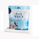 牛牛造型壓縮毛巾 一次性毛巾 15顆/袋【淨妍美肌】