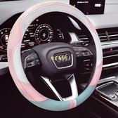 汽車方向盤套韓國女可愛冬季毛絨夏季四季通用車把套大眾奧迪奔馳 快速出貨