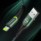 Mcdodo iPhone/Lightning充電線傳輸線編織線 Pin頭 LED指示燈 微笑系列 120cm 麥多多