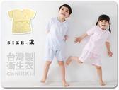 小乙福一層棉衛生短袖- 2號