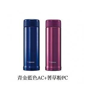 買一送一【象印】 0.5L*SLiT不鏽鋼真空保溫杯 SM-AGE50青金藍色AC+