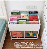 兒童幼兒書架繪本架簡易落地兒童房裝飾置物架簡約現代收納小學生 igo夏洛特居家