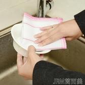 廚房棉紗吸水不掉毛抹布不沾油洗碗布洗碗巾去污清潔布百潔布 簡而美