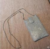 M-ins凹造型超閃水鑽大號三星蘋果手機袋女包鏈條斜跨包零錢小包袋